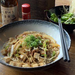 Sukiyaki Dry Ramen