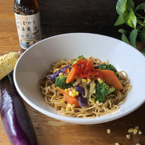 Veggie Curry Dry Ramen