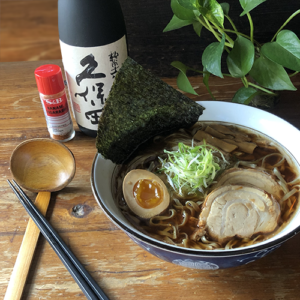 Lunch – Shoyu Ramen